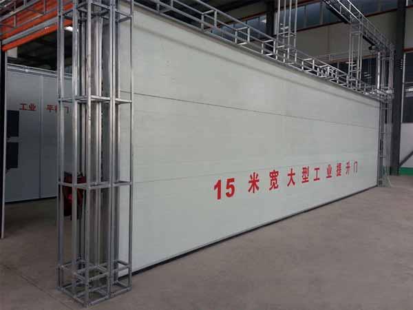 15米宽工业提升门
